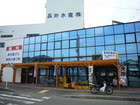 長井漁港からの風景